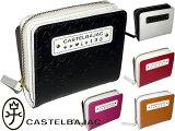 【礼物】男式女士【音乐gifu包装】【礼物】Castelbajac CASundofasuna式对折钱包黑(黑)黑白(怀特)白色 红(红色)红色 kyame[【ギフト】メンズ レディース【楽ギフ包装】【プレゼント】 カステルバジャック CASウンド