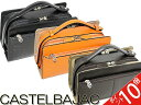 [second bag] [the Rakuten ranking first place] 164202 Castelbajac CASTELBAJAC second bag business cowhide double fastener W fastener second bag business cowhide length wide durability side type Rakuten ranking high rank regular customer トリエ black free shipping collect on delivery fee free of charge ceremonial occasion paying