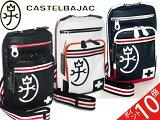 カステルバジャック CASTELBAJAC  パンセ 超人気商品 MADE IN JAPAN 日本製品 メンズ レディース ?ボディーバッグ iPad?iPad mini収納可能) ショルダーバッグ