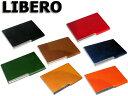 ショッピングカードケース 正規品 メンズ レディース ポイント10倍 通勤 通学 記念日 冠婚葬祭 LIBERO (リベロ) 名刺入れ カードケース lj701 snma05