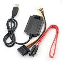 【メール便送料無料】変換アダプター 変換ケーブル コンバーター ケーブル ハード ドライブ HD HDD 3-in-1 USB2.0−IDE SATA 2.5 3.5