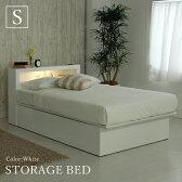 跳ね上げ式収納・LED照明・コンセント付きベッド シングルフレーム ホワイト〔大型〕【送料無料】木製ベッド/収納ベッド/シングルベッド/フレーム/跳ね上げ/収納付き/間接照明