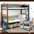 クラシック調2段ベッド 2段ベッド/二段ベッド/アイアンベッド/アイアンフレーム/アンティークベッド/アイアンベッド/子供用ベッド/はしご/クラシック/木製ベッド【送料無料】〔大型〕