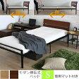 【送料無料】モダン伸長式ベッド シングル 専用マット付 アイアン ナチュラル/ブラウン〔大型〕ベッドフレーム/アイアンベッド/木製ベッド/すのこベッド/180cm/ソファーベッド/ソファベッド/組み立て