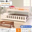 パイン天然木無垢の木製親子ベッド スリムフィットポケットマットレス2枚付きツインベッド〔大型〕【送料無料】二段ベッド/2段ベッド/木製ベッド/スライド/ロータイプ/2段ベッド/大人用/子供部屋
