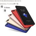 ネコポス送料無料 iPhone11 Pro ProMax i...