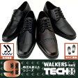 WALKERS-MATE TECH PLUS ウォーカーズメイト テックプラス 本革 ビジネスシューズ メンズ 7801 7803 7804 ブラック ダークブラウン