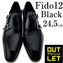【アウトレット・訳あり】Fido12 24.5cm ビジネスシューズ 本革 メンズ 靴 スリッポン ダブルモンクストラップ ブラック