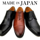【SALE限定特別価格】ビジネスシューズ 革靴 本革 メンズ...