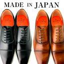 ビジネスシューズ 本革 メンズ 革靴 日本製 ストレー