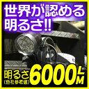 日本未発売 米国 EU輸出用 軍事LEDヘッドライト HL-007 Cree XM-L T6 4灯搭載 明るさ6000lm相当 照射距離1500m以上 防水 led 強力 懐中電灯