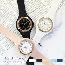 腕時計 レディース シリコンラバー ラバーベルト シリコンベルト プチプライス プチプラ フィールドワーク 1年保証