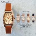 腕時計 レディース 日本製 国産 革ベルト 誕生日 クリスマ...