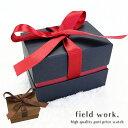 ショッピング腕時計 ギフトボックス プレゼント 箱 ケース プチプラ アクセサリー 腕時計 フィールドワーク