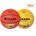 ゴムバスケットボール検定球 [ボール] [ミカサ MIKASA](JS18032/B7JM)【QG09】