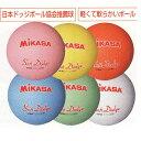 ソフトドッジボール2号 [ドッジボール] [ミカサ MIKASA](JS18173/STD-2R)【QBH33】