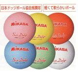 ソフトドッジボール2号 [ドッジボール] [ミカサ MIKASA](JS18173/STD-2R)【QL4】