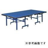 ハノーバーK25 [分類:試合用品・卓球台](JS19864/NT-3204)