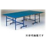 ハノーバーL20 [分類:試合用品・卓球台](JS19868/NT-3206)【QL5】