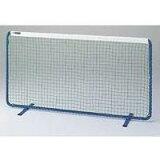 テニスフェンス [分類:試合用品・その他](JS17477/D-260)【QD2】