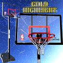 バスケットゴール スポルディング GOLD HIGHLIGH...