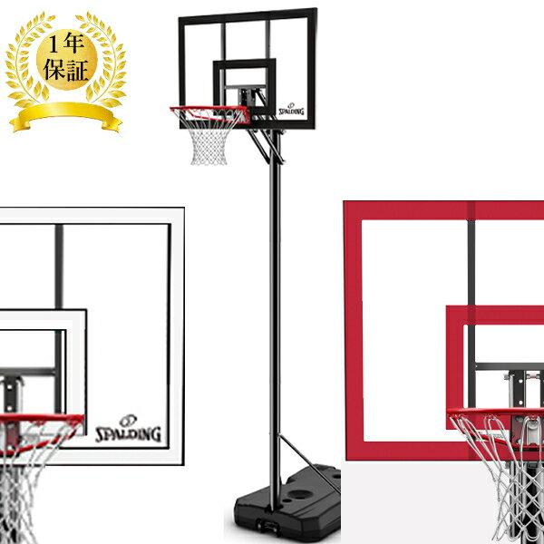 バスケットゴール 【 スポルディング × フィールドボス コラボ 】 ( 77351cn / SP10240049 )【 スポルディング バスケットゴール バスケットボール ゴール 】【QBG41】