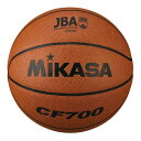 【 ミカサ 】バスケット 検定球7号 ブラウン ( CF700 / MKS10252221 )【 ミカサ ミカサ バスケットボール 】【QG09】