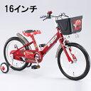 【送料無料】カーズ 子供用自転車 16インチ ( YA-3106 / CAG10254730 )【 キャプテンスタッグ 】