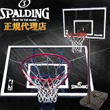 バスケットゴール 【 スポルディング × フィールドボス コラボ 】ホワイト ( 77824JP / SP10256784 )【 スポルディング バスケットゴール バスケットボール ゴール 】【QBG41】