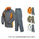 レインスーツ ボルダー チャコール/3Lサイズ ( 28043250 / HN10287317 )【 ロゴス 】【QBI07】