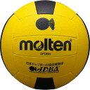 ドッジボール3号球 練習球(軽量タイプ) (JS103412/SFDBN)【QBH12】