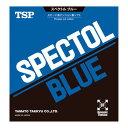 スペクトル ブルー レッド 厚 ( 20102-レッド-厚 / TSP10321279 )【 TSP 】【QBH33】
