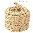 綱引ロープ(マニラ麻)径36MMX50M ( S-8806 / SWT10322902 )送料【お見積】【 三和体育 】【QBG41】