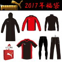 【送料無料】 SOC-10000 2017年 PUMA 福袋 メンズ サッカーアイテム(6点セット) (JSP10373636) 【 PUMA 】