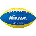 FF-YBL フラッグフットボール 縫い 黄青 (MKS10394368) 【 ミカサ 】【QBH12】