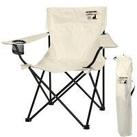 いす 椅子 チェア 折り畳み キャンプ バーベキュー BBQ キャプテンスタッグ シャルマン ラウンジチェア ホワイト ( CAG10544419 / UC-1673 )の画像