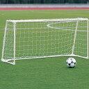 ミニゴール サッカー ゴール ミニ サッカー ゴール ミニゲームゴール1020 B2750 特殊送料