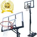 バスケットゴール バスケットボール ゴール 家庭用ゴール F808 バスケットゴール バックボード 屋外 FBオリジナル 【CSB】【QCB02】