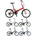 ショッピング折りたたみ自転車 自転車 折り畳み 自転車 おしゃれ 折り畳み自転車 ナビ FDB206 【CAG】【QCB02】