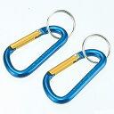 アルミアクセサリーD型カラビナ 2個組(ブルー) (AP116481/M-9462)【QBH12】