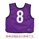 足球 - ゲームベスト蛍光紫 No.12 (JS117950/GB0013-KP12)【QBI35】