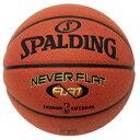 NEVERFLAT(ネバーフラット) バスケットボール 練習球7号 (SP119107/74-445J)【QBG41】