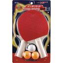 卓球ラケットセット シェイクハンド (KA189434/KW-021)【QBG41】