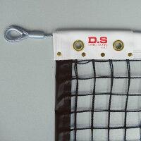 硬式テニスネット 硬式スチ−ル240 (国際式/ブラック) (JS199417/D-6130BK)【QBJ38】の画像