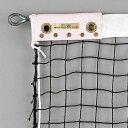 ソフトテニスネット ソフトスチ−ル128 (ブラック) (JS199428/D-6220)
