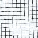 補修ネット(テニス・野球目/ブラック)1m×1m (JS199524/D-6991BK)【QBG41】