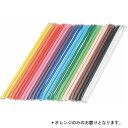 カラー砂 100g オレンジ (AC206810/'013367)【QCA25】