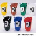 水溶性カラー版画インキ450cc「純」 黒 (AC207728/'020891)