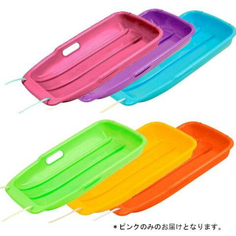 スノーボート タイプ−1 (大/ピンク) (AP212836/ME-1543)【ソリ スキー そり ボード/スノーボード/防災用品】 ( キャプテンスタッグ )【QBI07】