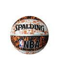 バスケ スポルディング バスケットボールグラフィティ 7号 (SP213033/73-722Z)QBI07
